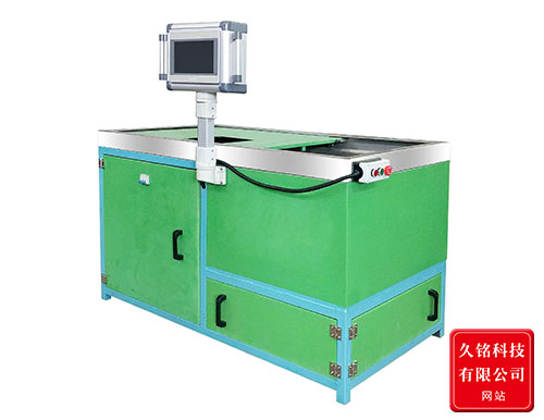 JMX-600清洗上油一体机