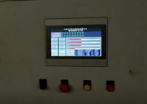 下贝式体盐浴淬火生产线控制系统 视频